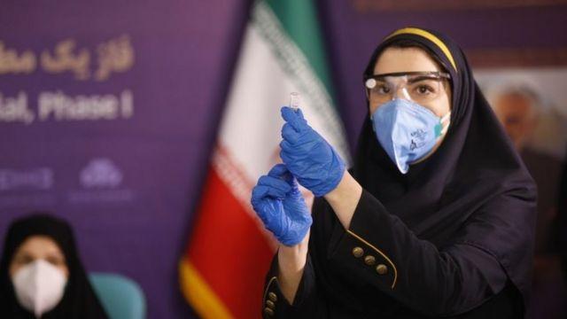 واکسن ایران