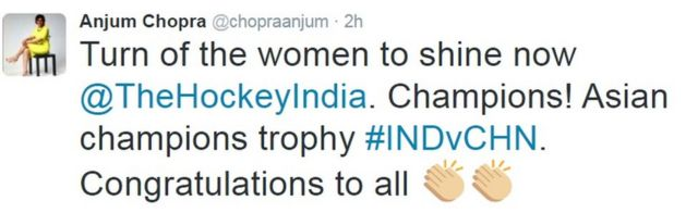 अंजुम चोपड़ा का ट्वीट