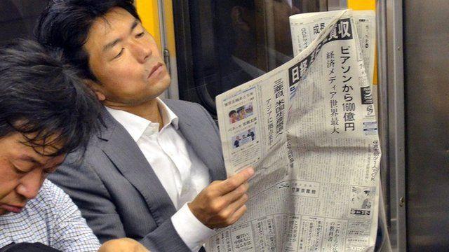 Jornal do Japão