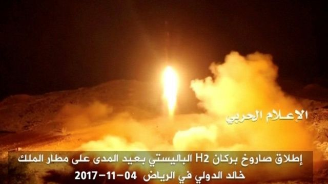 السعودية اعترضت الصاروخ الذي أطلق على الرياض يوم السبت الماضي