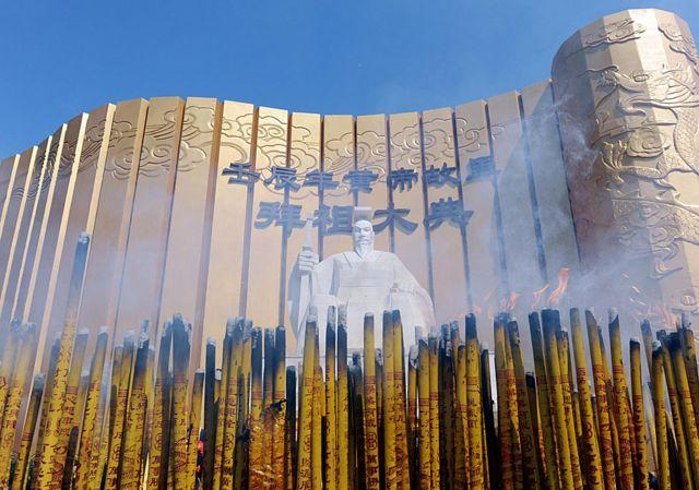 चीन के पहले येलो सम्राट का स्मारक