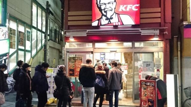 مطعم من سلسلة مطاعم كنتاكي في اليابان