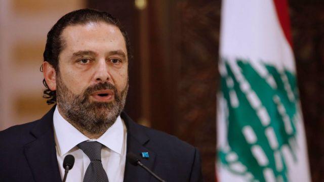 الحريري حقق مطلب الاحتجاججات بالاستقالة