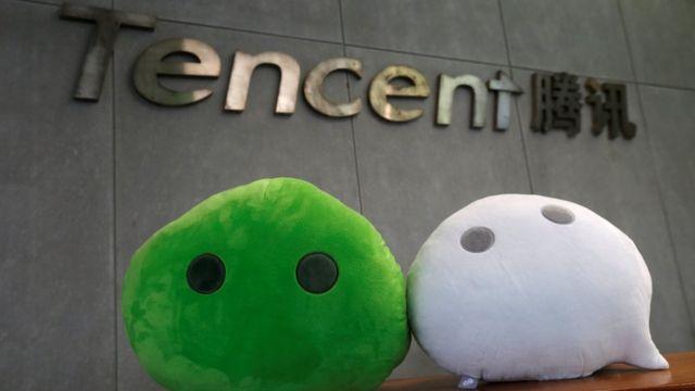 騰訊是中國最大的互聯網公司之一。
