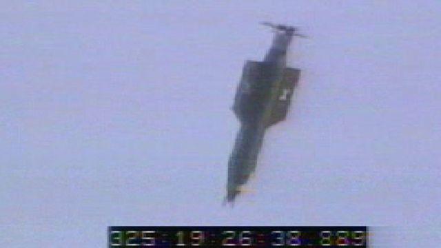 ระเบิด GBU-43/B หนัก 9,800 กิโลกรัม
