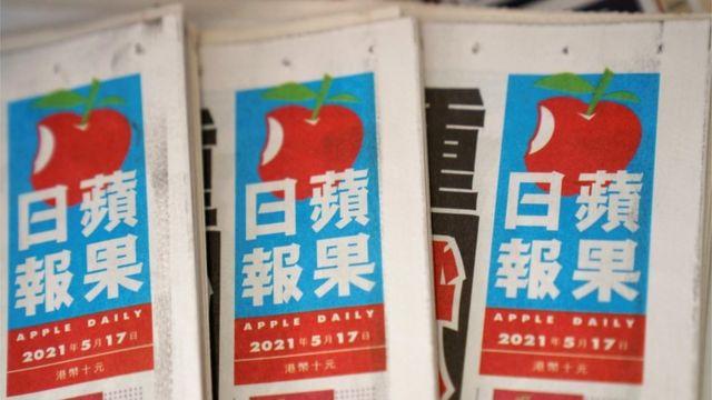 香港《苹果日报》停刊