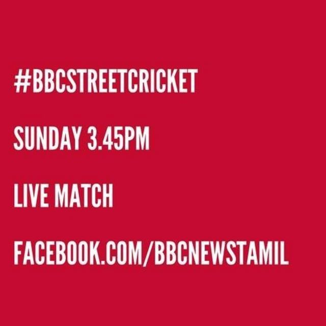 #BBCStreetCricket