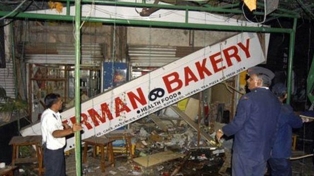 जर्मन बेकरी