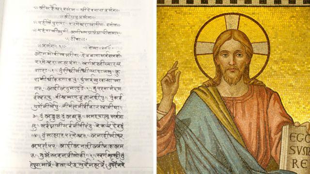 येशू, ख्रिस्तपुराण, फादर स्टीफन्स
