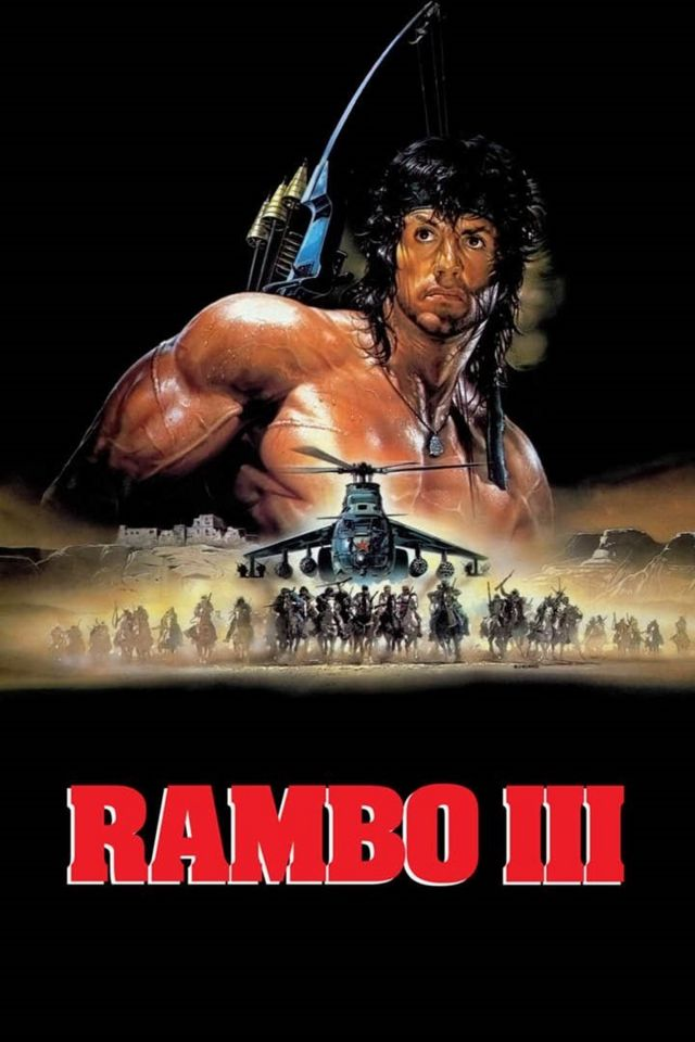 Rambo 3 poster