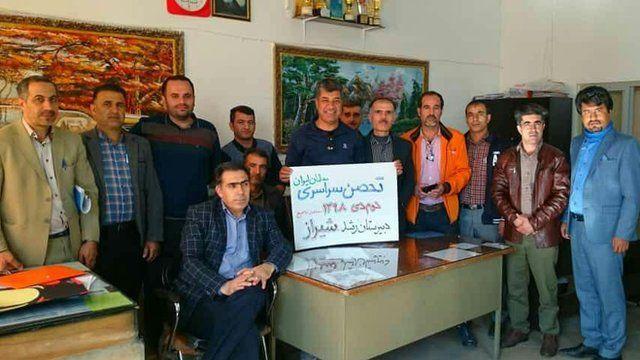 اعتصاب معلمان در شیراز