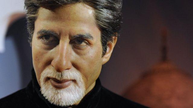 Jarumi Amitabh Bachchan