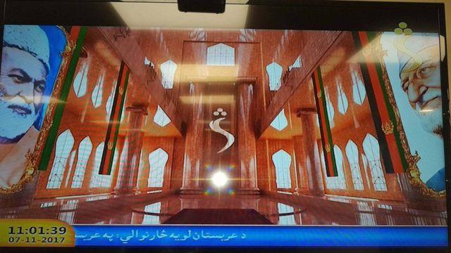 श्मशाद टीवी