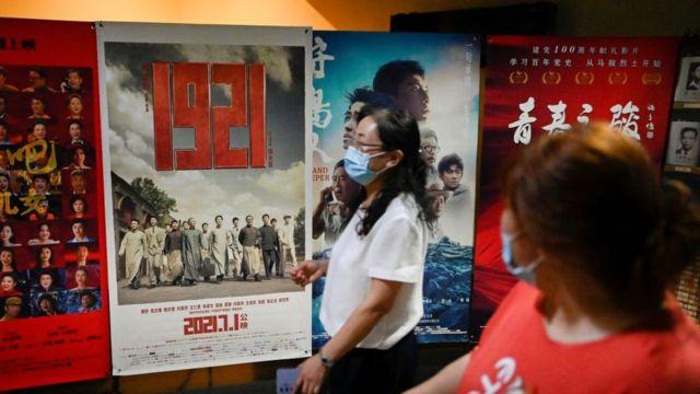 Çin Komünist Partisi'nin kuruluşunu anlatan 1921 gibi filmler, yıl boyunca sinemalarda gösterilecek.