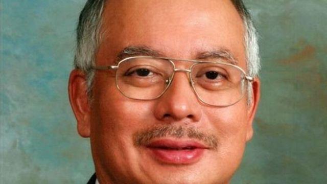 Ana ta kiraye kiraye ga Firai minista Najib Razak da ya yi murabus saboda zargin sa a badakalar wasu kudade