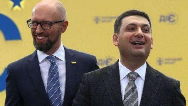 Арсеній Яценюк та Володимир Гройсман