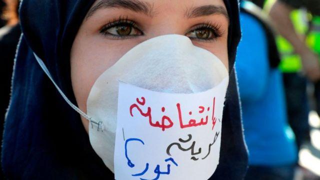 بيروت تنتقض في وجه الفساد