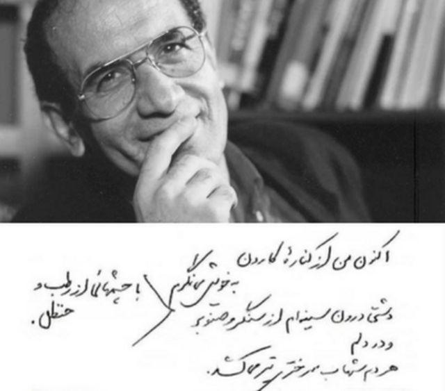 محمد مختاری و شعرش