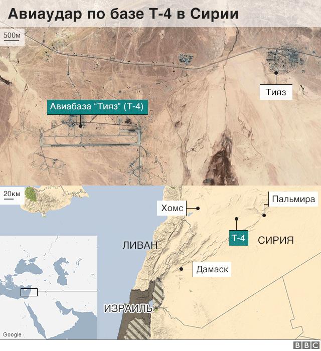 Авиаудар по базе Т-4 в Сирии, карта