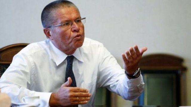 रूस के आर्थिक मामलों के मंत्री एलेक्सी उल्याकायेब