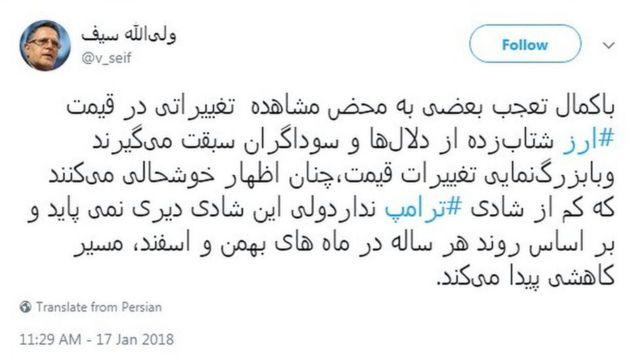 واکنش رئیس بانک مرکزی ایران به افزایش قیمت ارز در هفته پیش