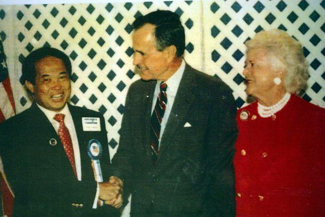 Тед и Буш-старший