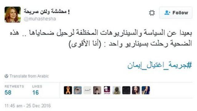 #السعودية_للسعوديين