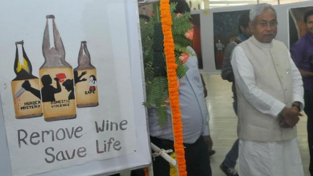 Propaganda anti alcohol