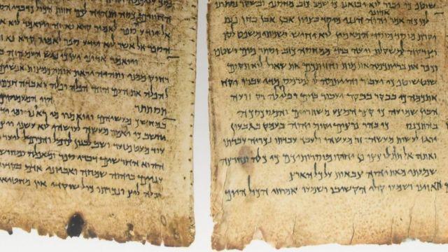 Fragmento de Rollos del Mar Muerto.