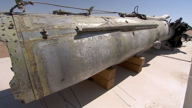 حطام صاروخ من طراز توشكا