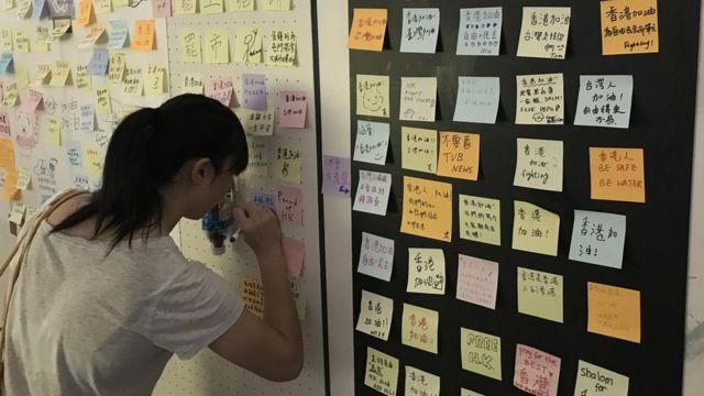 台北連儂牆