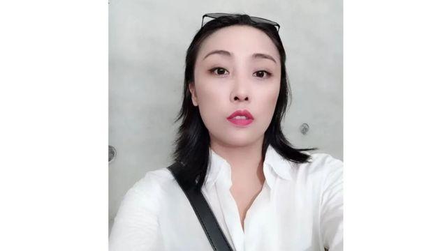 غو بينغ