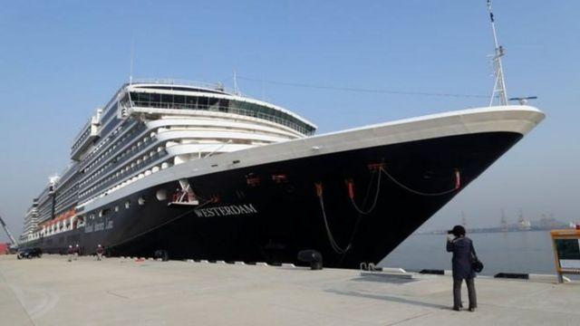 เรือเอ็มเอส เวสเตอร์ดัม