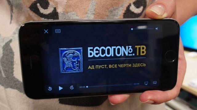 "Заставка ""Бесогон.ТВ"""