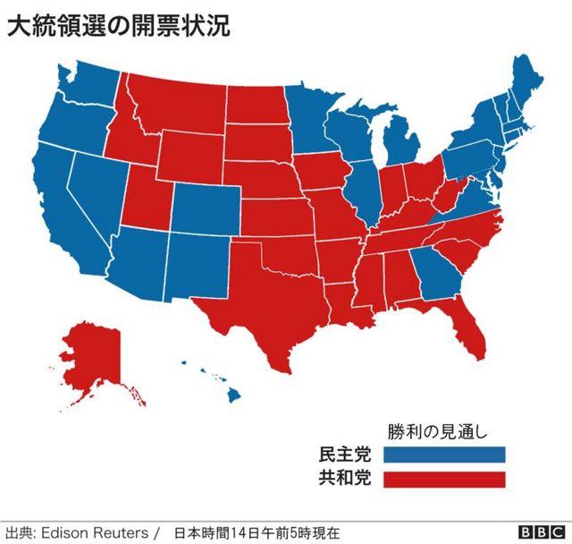 開票 選挙 結果 大統領 アメリカ アメリカ大統領選挙2020: 日本経済新聞