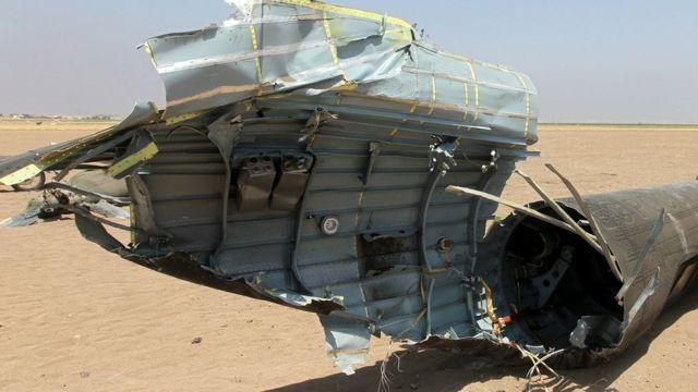 Обломки вертолета