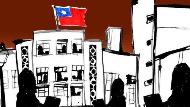 ২০১৪ সালের মার্চ মাসে প্রায় আড়াইশো শিক্ষার্থী তাইওয়ানের পার্লামেন্টে হামলা চালায়