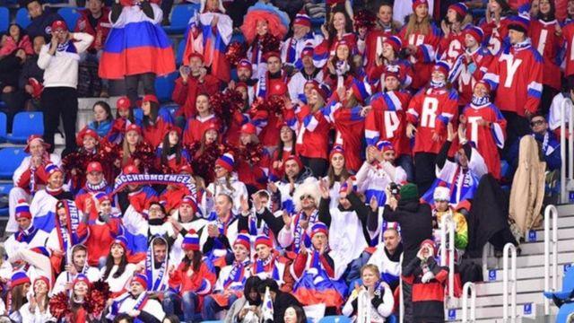 российские болельщики на трибунах ледовой арены