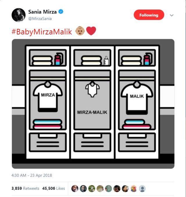सानिया मिर्ज़ा