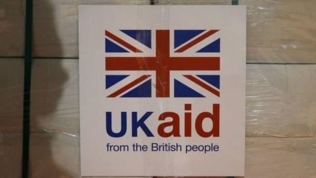 المعونة البريطانية