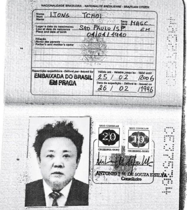 Kim Jong-il hoggaamiyihii dhintay ee Kuuriyada Waqooyi