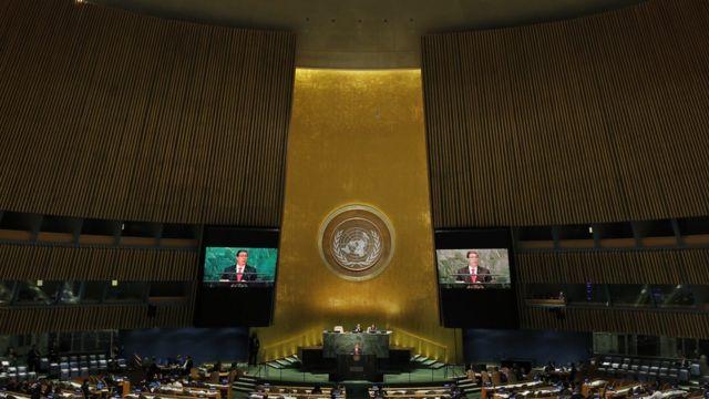 Votación en la ONU.