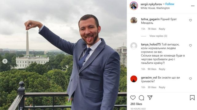 Instagram Сергій Никифоров