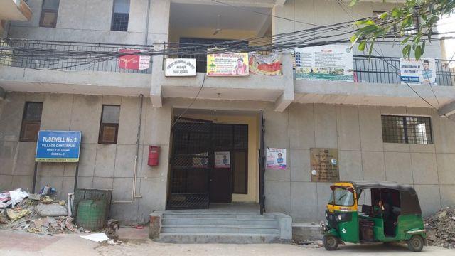 कार्टरपुरी में पंचायत की बिल्ड़िंग