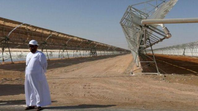 مشروع محطة طاقة شمسية