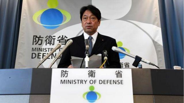 जापान के रक्षा मंत्री