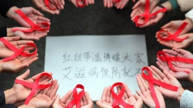China Aids