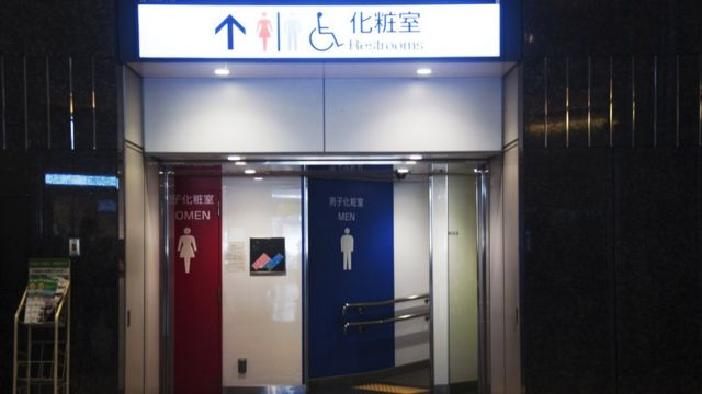 'Time-saving' toilet finder app for Japanese workers