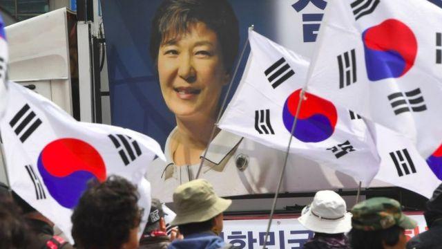 تظاهرات طرفداران پارک