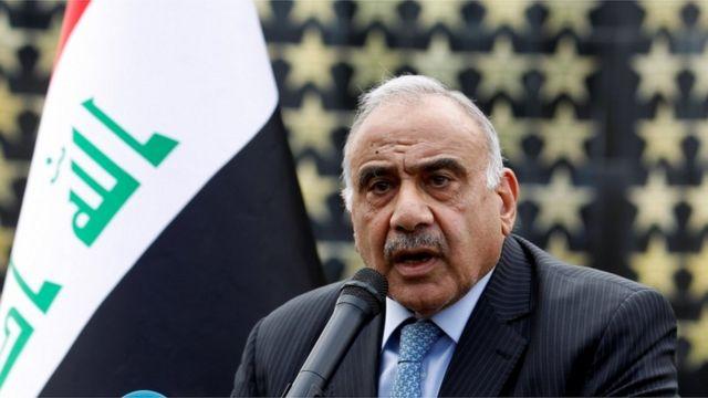 عادل عبد المهدي (صورة أرشيفية)